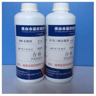 羟乙基六氢均三嗪 均三嗪杀菌剂