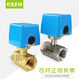 CATO 擋板直通式機械流量開關控制器水流開關