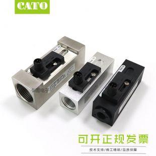 CATO卡图 活塞式机械式流量开关