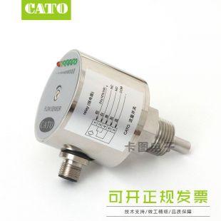 CATO卡图 电子式流量开关传感器水流开关
