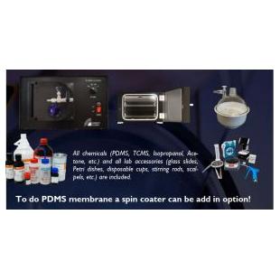 一站式微流控PDMS芯片复制加工工作站(无需超净间)