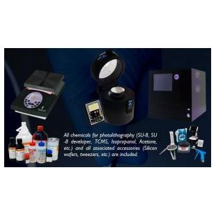 一站式微流控SU8模具加工工作站(不需要无尘室和超净间)