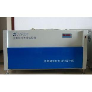 郑州惠晟UA2004密封胶相容性试验箱
