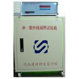 郑州惠晟SZW-3水-紫外线辐照试验箱