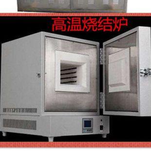 微波高温烧结设备