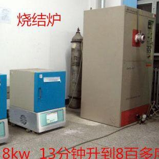 微波高温实验炉实验仪器