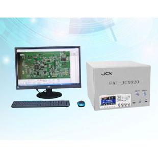 SMT首件测试仪JCX-820