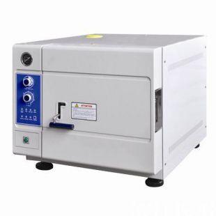 江陰濱江澄醫臺式全自動蒸汽滅菌器 XD20J 高溫高壓滅菌器