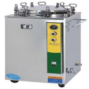 滨江医疗立式LS-100LJ高温蒸汽全自动消毒锅灭菌器