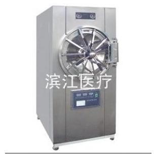 滨江医疗卧式圆形WS-150YDD蒸汽灭菌器 卧式全自动消毒锅