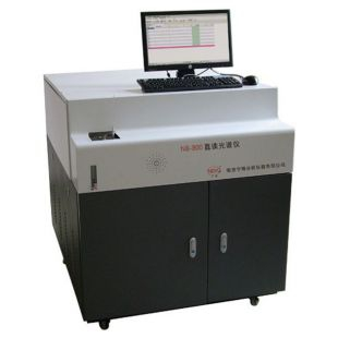 南京宁博NB-800型火花直读光谱仪