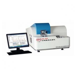 南京宁博NB-800型全谱直读光谱仪