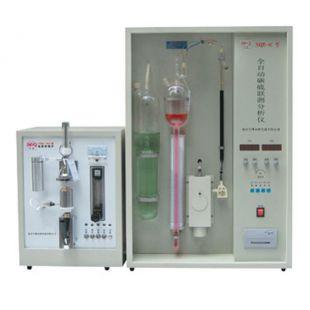 南京宁博全自动碳硫联测分析仪NQR-4C