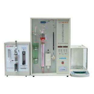 南京宁博智能全自动碳硫联测分析仪NQR-4D