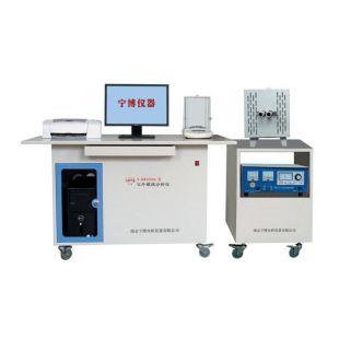 南京宁博管式红外碳硫分析仪N-HW2000G型