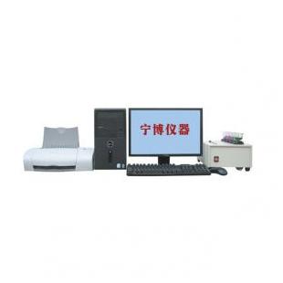南京宁博电脑黑色金属多元素分析仪NJSB-5A型