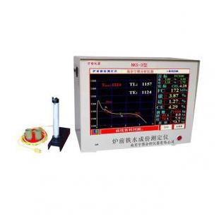 南京宁博炉前铁水成分快速分析仪NKS-3台式电脑型