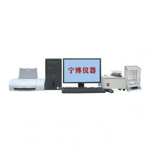 南京宁博电脑黑色金属多元素分析仪NJSB-6A型