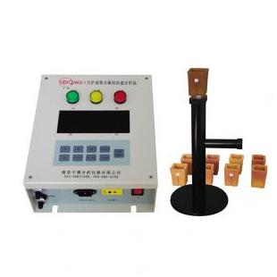 南京宁博炉前铁水碳硅快速分析仪NKS-1型
