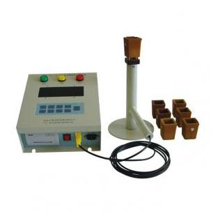 南京宁博炉前铁水成分快速分析仪NKS-2型