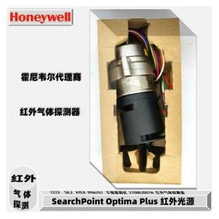 霍尼韦尔Searchpoint Optima Plus红外气体探测器