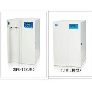 优普UPR-I-5/10/15T实验室纯水机