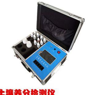 山东土壤养分检测仪器 XR-12T