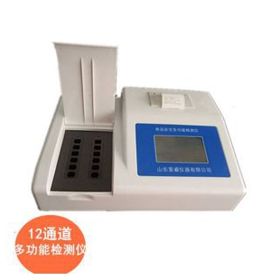 景睿酒水甲醛检测仪器 XR-08J