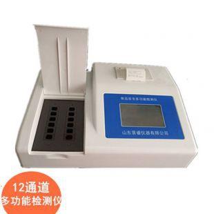 景睿食用油酸价过氧化值检测仪器