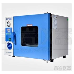 上海舍岩真空干燥箱20L30L50L