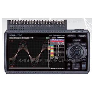 日本图技数据记录仪GL840