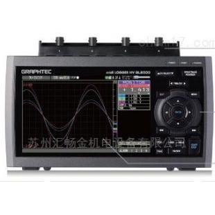 日本图技GL2000数据记录仪