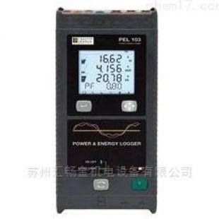 法国CA在线电能质量记录仪PEL 103