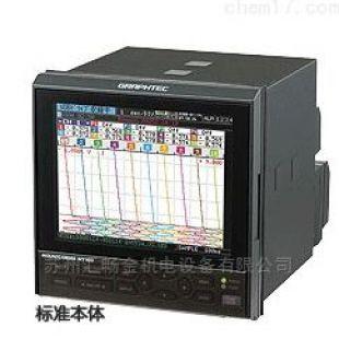 日本图技数据记录仪MT100