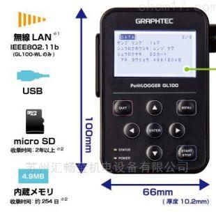 日本图技数据记录仪GL100