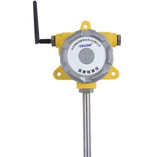 长杆煤堆测温仪生产厂家 全面测温