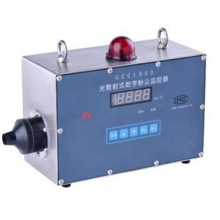 粉尘浓度检测仪生产厂家