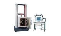 上海硅酸盐研究所动静态万能材料试验机招标公告(2)