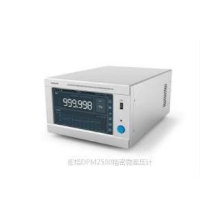 佐格仪器计量DPM2500精密微差压计