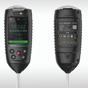 佐格TM500便携式基准温度计