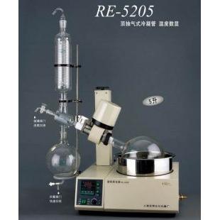 上海亚荣旋转蒸发器RE-5205