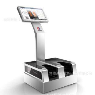 精迪脚型三维扫描测量仪,快速生成3D足部模型