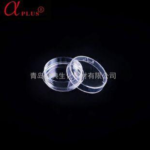 AMA玻底培养皿φ35mm玻璃厚度0.17-0.19mm 共轭焦细胞培养皿