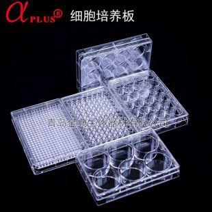 悬浮细胞培养板 6/12/24/48/96孔平底透明板一次性实验器材
