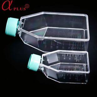 悬浮细胞培养瓶塑料反应瓶50ml250ml