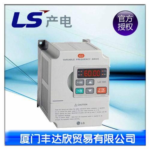 LS产电变频器SV015IG5-4
