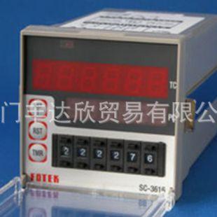 阳明/FOTEK/接近开关/固态继电器都有/PM18-08P