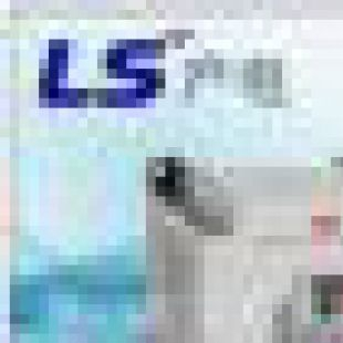 LS/LG變頻器PLC