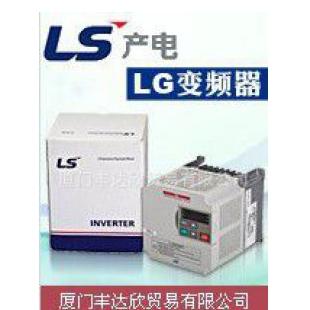 LS變頻器SV040IG5-4現貨LG全系列原裝正品