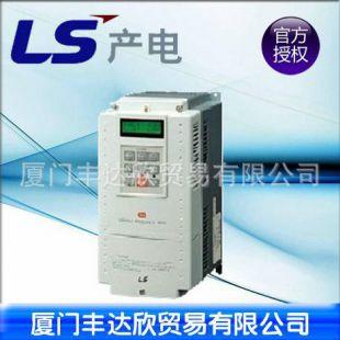 LS变频器SV008IG5-1原装LG现货供应
